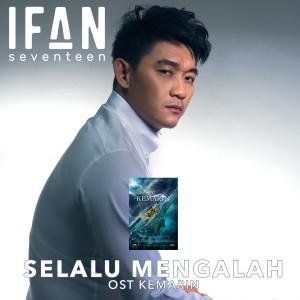 """Selalu Mengalah (From """"Kemarin"""") dari Ifan Seventeen"""
