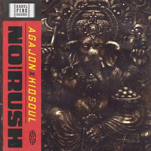 Album No Rush from AgaJon