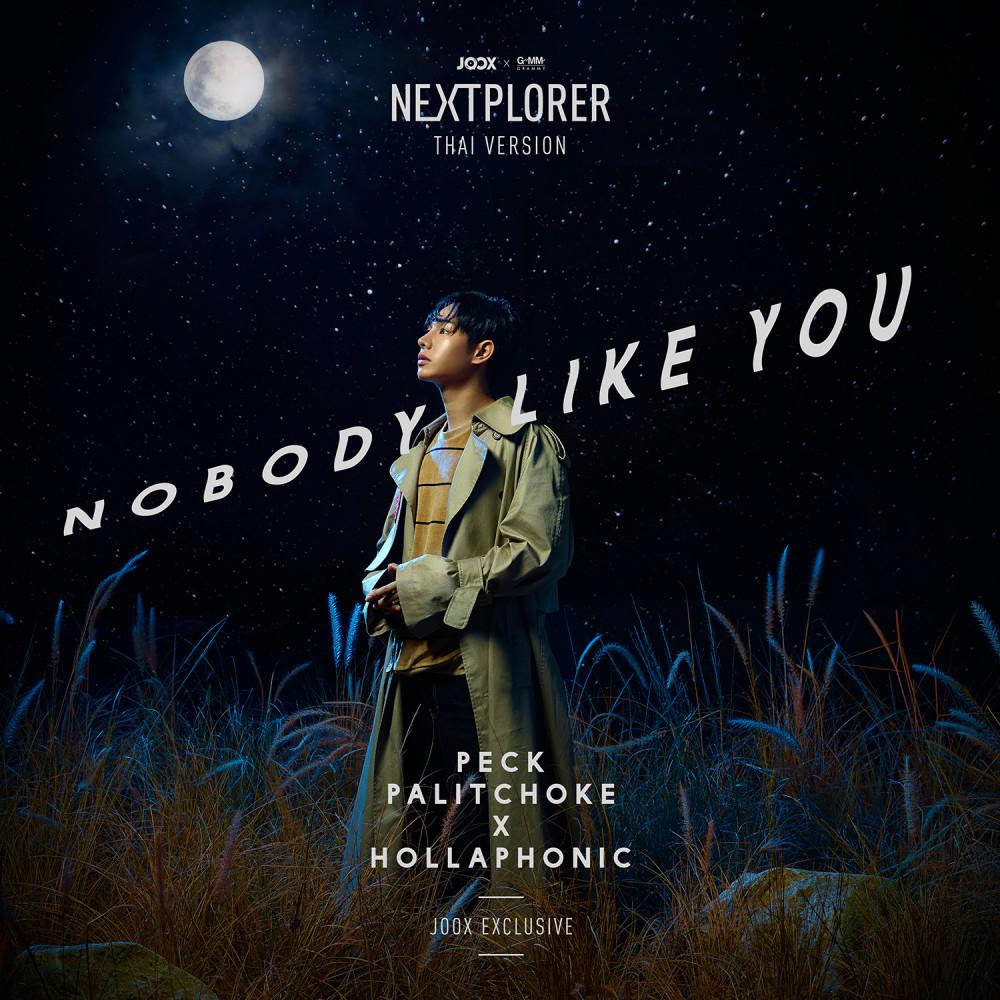 ฟังเพลงอัลบั้ม Nobody Like You (TH) [JOOX Exclusive] - Single