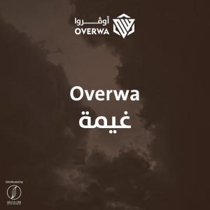 Album Ghema from Overwa