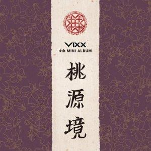 VIXX的專輯桃源境