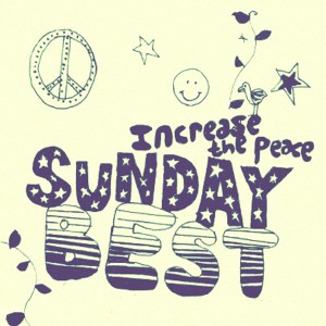 Album Sunday Best: Increase the Peace, Vol. 4 (Explicit) from Various Artists