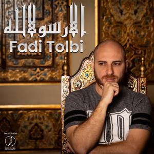 Album Ella Rasoul Allah from Fadi Tolbi