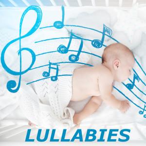 Lullaby Babies的專輯Lullabies