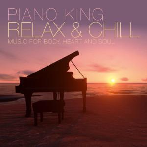 收聽Piano King的Fool on the Hill歌詞歌曲