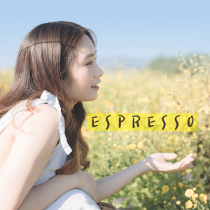 ESPRESSO的專輯Without me