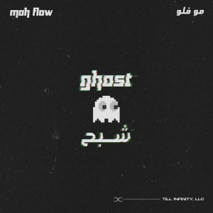 Album Ghost from Moh Flow