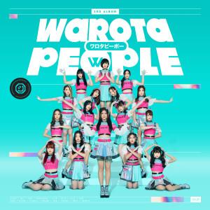 อัลบัม Warota People (หัวเราะเซ่) ศิลปิน BNK48