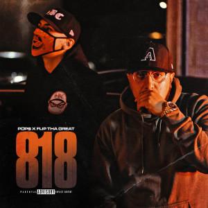Album 818 (Explicit) from Pops