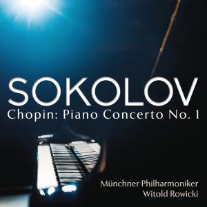 收聽Grigory Sokolov的Piano Concerto No. 1 in E Minor, Op. 11: III. Rondo. Vivace歌詞歌曲