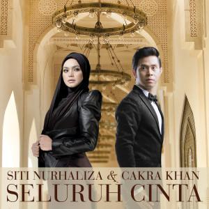 Album Seluruh Cinta from Dato' Sri Siti Nurhaliza