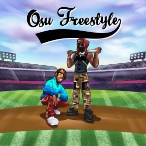 Album Osu Freestyle (Explicit) from Medikal