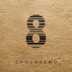 Chochukmo的專輯8