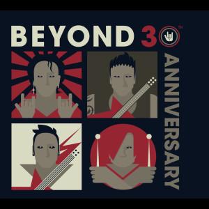 Beyond的專輯Beyond 30th Anniversary