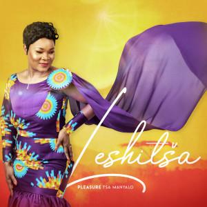 Album Leshitsa from Pleasure Tsa Manyalo