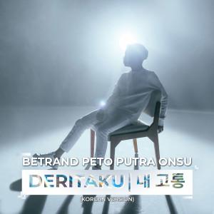 Album Deritaku (Korean Version) from Betrand Peto Putra Onsu
