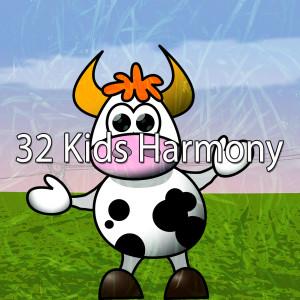 32 Kids Harmony