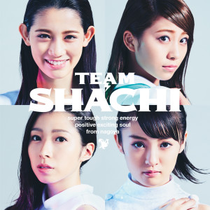 ROSE FIGHTERS 2019 TEAM SHACHI