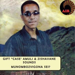 Listen to Nguva Yasvika song with lyrics from Gift Case Amuli