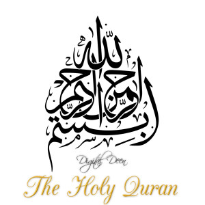 Album Full Quran Recitation by Saad Al-Ghamdi from Digital Deen