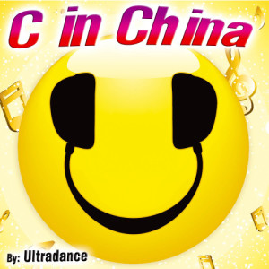 Album C in China - Single from Ultra Dance
