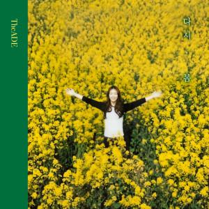 디에이드的專輯Spring, Again