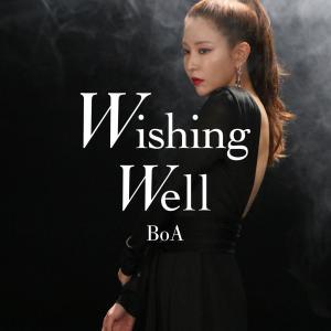 BoA的專輯Wishing Well