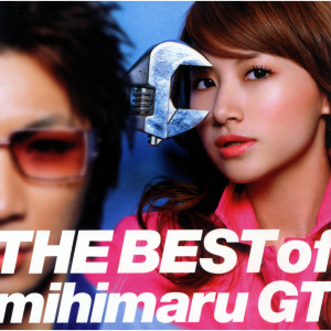 大和美姬丸的專輯The Best Of mihimaru GT