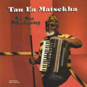 Album Le Ka Nketsang from Tau Ea Matsekha