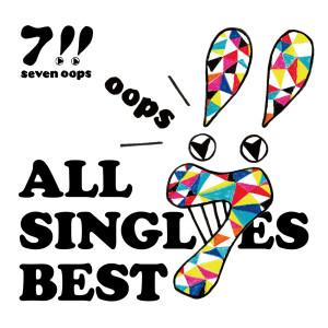 ALL SINGLES BEST (Shokai) dari 7!!