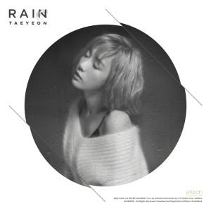 收聽太妍的Secret歌詞歌曲