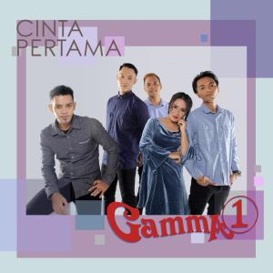 Cinta Pertama dari Gamma1