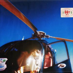 88rising的專輯Too Many Tears