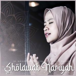 Sholawat Nariyah dari Ai Khodijah
