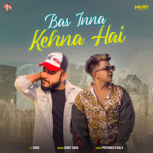 Album Bas Inna Kehna Hai from Guru
