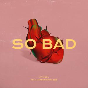 VAVA 毛衍七的專輯So Bad (feat. 王嘉爾)