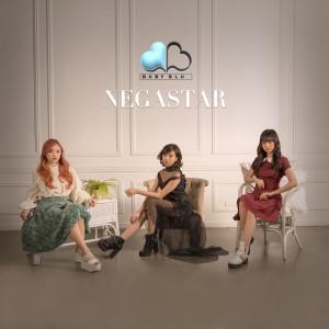 Album NEGASTAR from Baby Blue