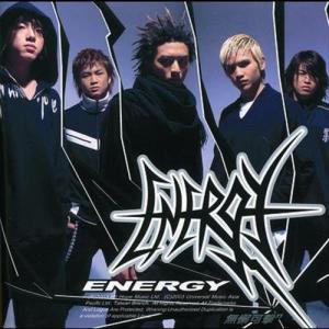 Energy / Unassailable 2003 Energy