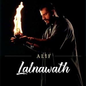 Album Lalnawath from ALIF
