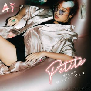 ดาวน์โหลดและฟังเพลง Ai (Japan Version) พร้อมเนื้อเพลงจาก PETITE