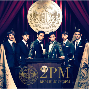 2PM的專輯REPUBLIC OF 2PM