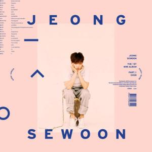 อัลบัม THE 1ST MINI ALBUM PART.1 [EVER] ศิลปิน JEONG SEWOON