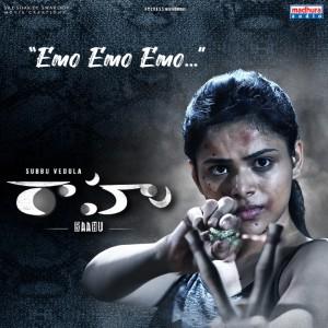 Album Emo Emo from Praveen Lakkaraju