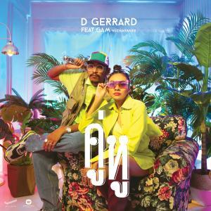 อัลบัม คู่หู (feat. แก้ม วิชญาณี) ศิลปิน D Gerrard
