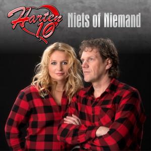 Album Niets Of Niemand from Harten 10