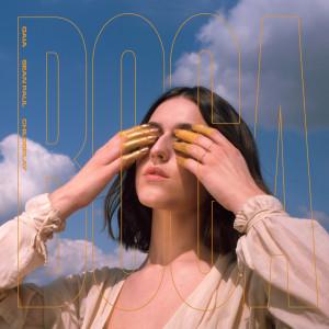 Album Boca from Sean Paul