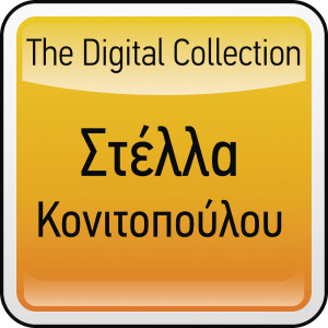 The Digital Collection 2008 Stella Konitopoulou