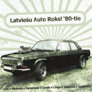 Listen to Smagās Apkaltās Durvis song with lyrics from Monro
