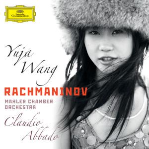 Mahler Chamber Orchestra的專輯Rachmaninov