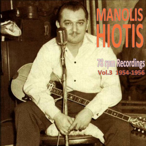 Album 78 rpm Recordings, Vol. 3 (1954-1956) from Manolis Hiotis